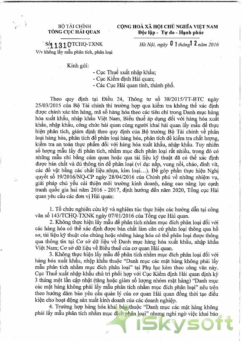 Công văn số 11310/TCHQ-TXNK ngày 01/12/2016 của Tổng cục Hải quan về việc không lấy mẫu phân tích, phân loại